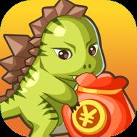恐龙有钱官网