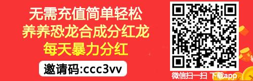 萌萌小笨龙全民合成游戏官网下载,合成分红英雄赚钱小游戏