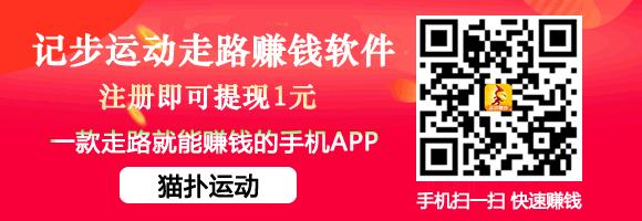 走路赚app下载_跑步走路赚钱软件官网下载