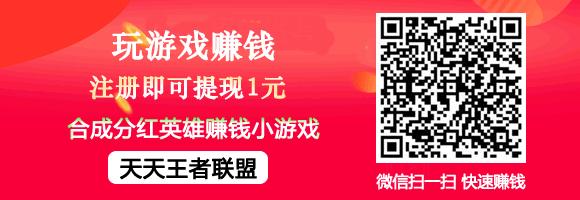 天天王者联盟合成游戏app下载